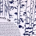 kate craig ketubah close up trees